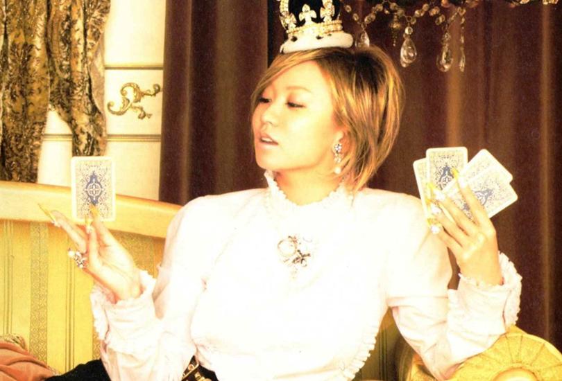 Album review: Kumi Koda (倖田 來未) - Kingdom | Random J Pop