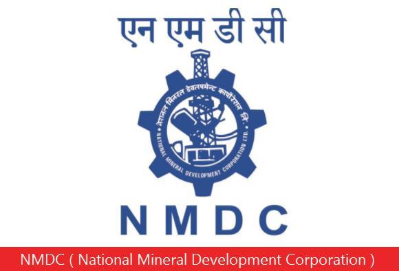 NMDC ( National Mineral Development Corporation ) Recruitment 2018