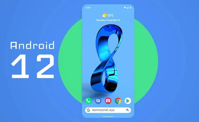 Android الحصول على اخر تحديث لنظام الاندرويد Android 12 ميزات جديدة