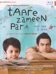 قصة الطفل إيشان من فيلم Taare Zameen Par