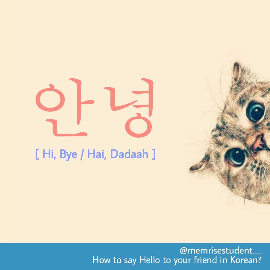 How do you say Hello in Korean?