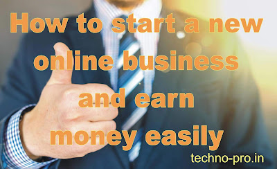 How to start a small online business | How to start a small business at home