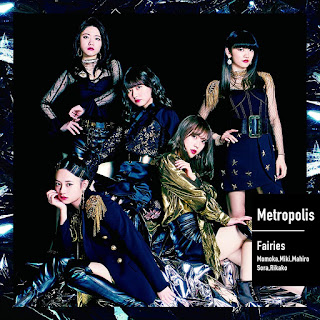 Fairies - Metropolis [Single] 2019.07.17 [FLAC]