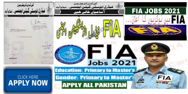 Latest FIA Federal Investigation Agency Jobs 2021 || Jobs In FIA 2021 || Latest FIA 600+Jobs