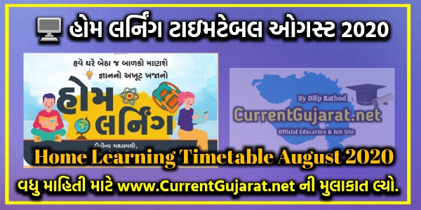 Home Learning Time Teble August 2020 Pdf