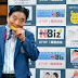 Miu Goto's gold medal gets replace after mayor bit it