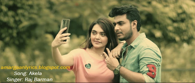 raj barman akela lyrics