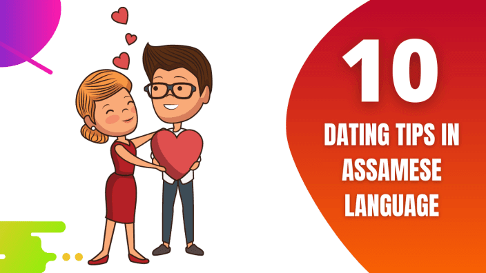 Assamese Love Relationship | Assamese Love Tips