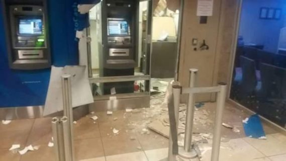 Photos: Armed robbers bomb ATM