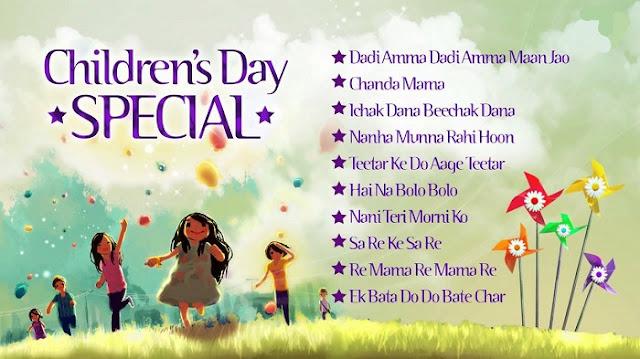 Children Day Shayari