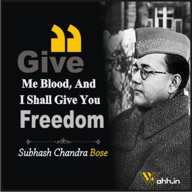 Subhas-Chandra-Bose-Jayanti-Quotes-In-Hindi