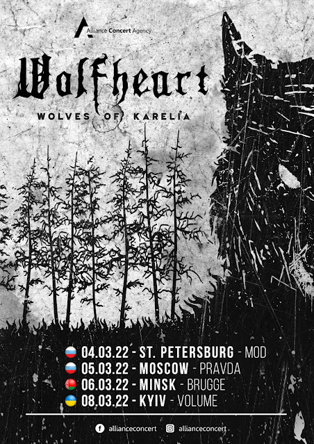 Wolfheart в России