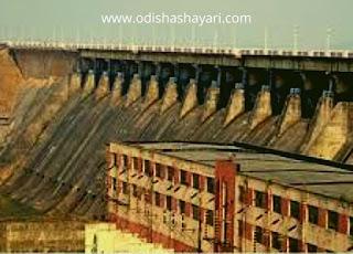 Hirakud dam - Largest dam in india