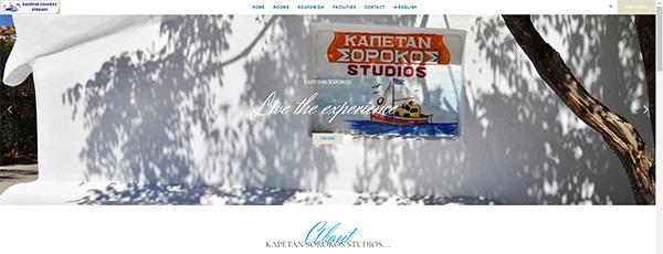 KapetanSorokos Studios WebSite