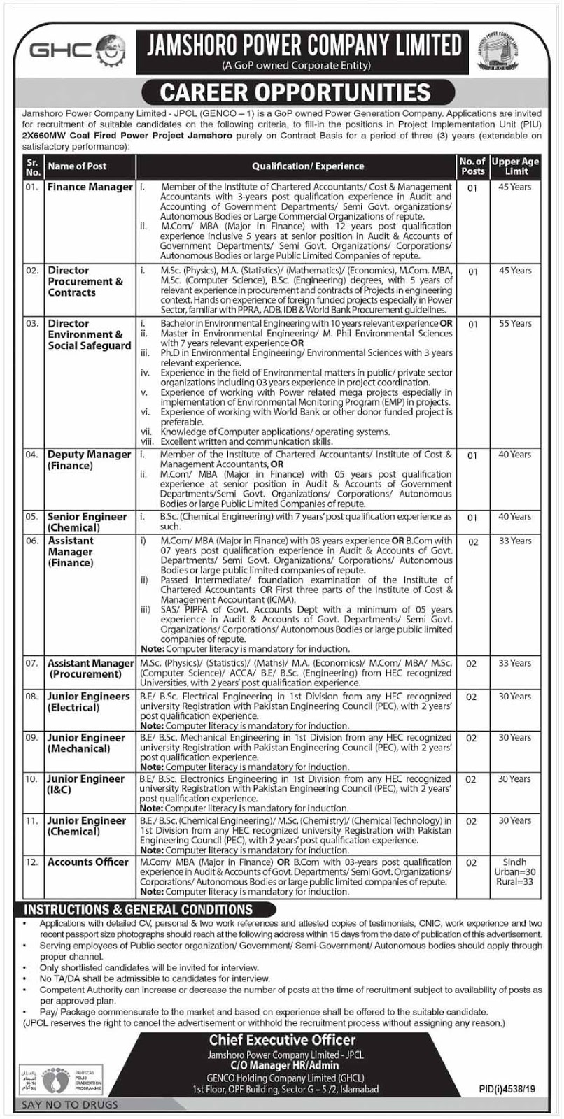 New February jobs in WAPDA 2020