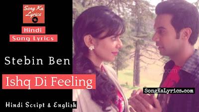 Ishq-di-feeling-lyrics-shimla-mirch