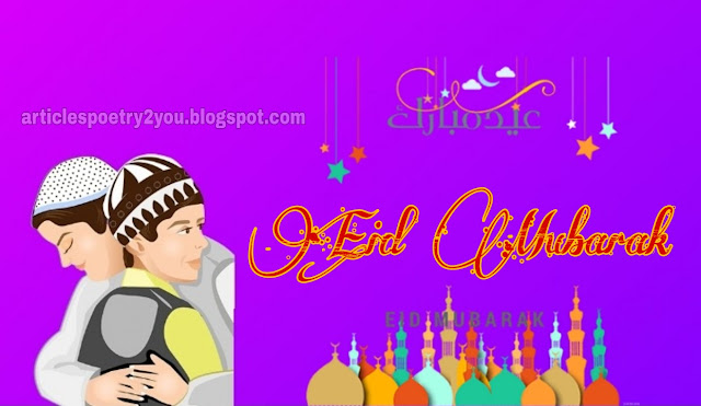 Eid wishes 2020 pictures download