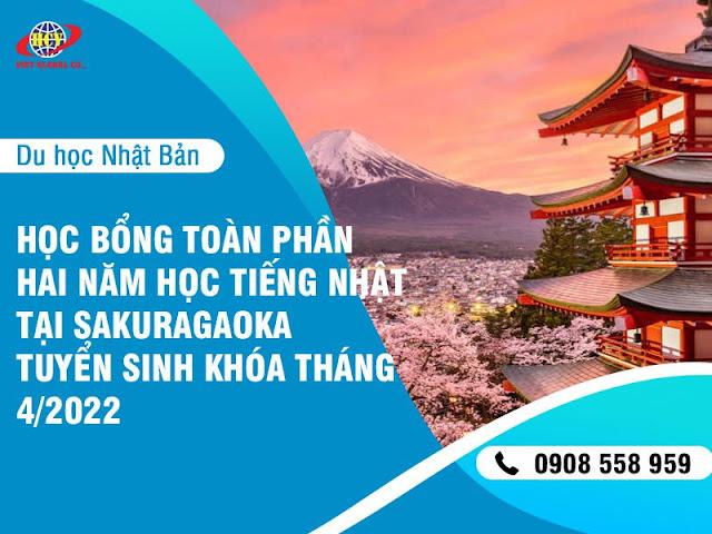 Du học Nhật Bản: Học bổng toàn phần 2 năm học tiếng Nhật tại Sakuragaoka, tuyển sinh khóa tháng 4/2022