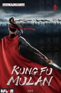 فيلم Kung Fu Mulan 2020 مترجم اون لاين