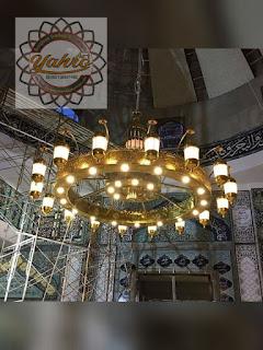 Produk Kerajinan Lampu Nabawi