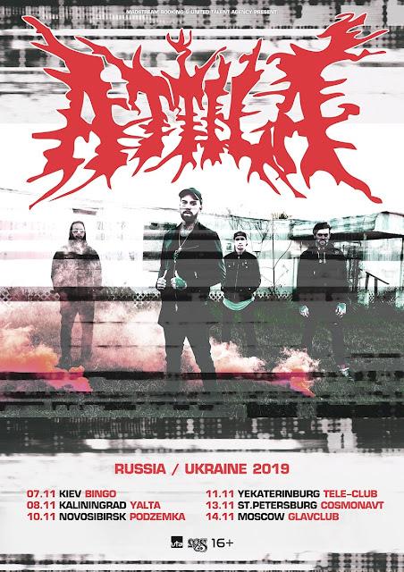 Attila в России