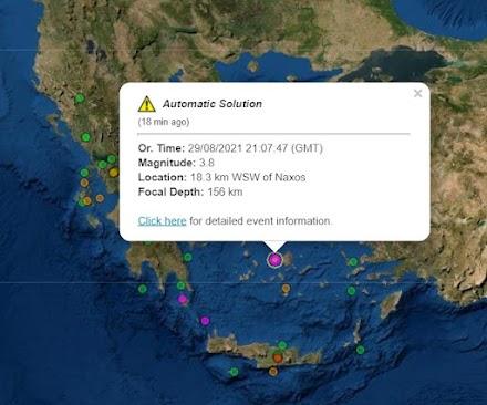 Έκτακτο: Σεισμός στην Πάρο
