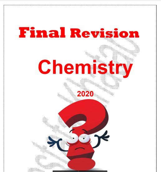 تحميل بوكليت المراجعة النهائية كيمياء لغات للصف الثالث الثانوى 2020