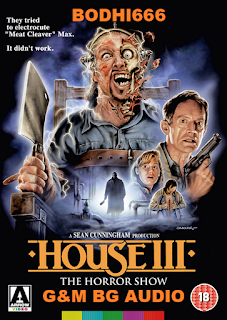 House 3 – The Horror Show  / Къщата 3 (1989)