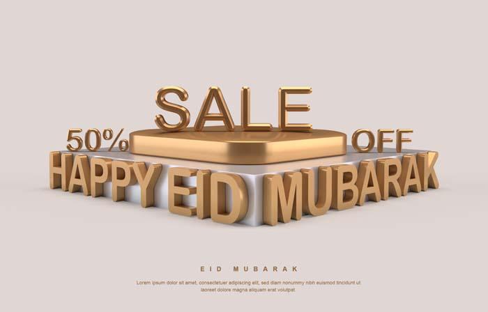 3D Eid Mubarak PSD Sale banner