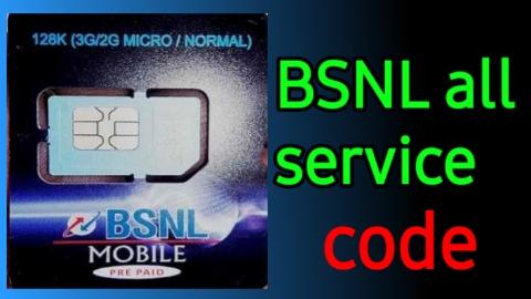 BSNL ka Balance kaise Check kare ।। How to BSNL SIM All service Code