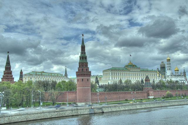 Kremlin imagen panoramica