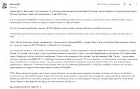 Получение 150000 рублей в МММ-2021