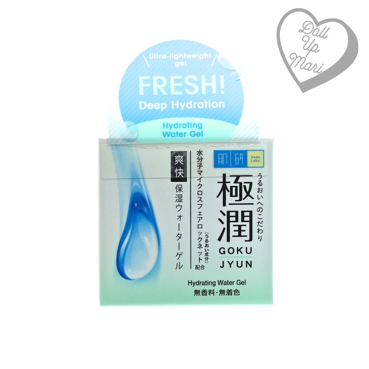 Hada Labo Gokujyun Hydrating Water Gel Box