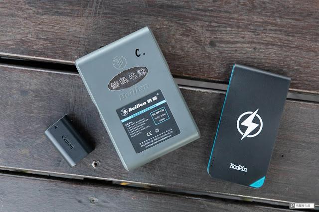 解決 Canon 相機長時間拍攝的供電問題 - 原廠電池、V Mount 電池、行動電源