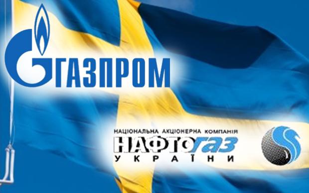 Что «промежуточно» решил Стокгольмский арбитраж