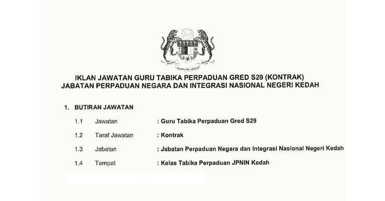 Jawatan Kosong di Jabatan Perpaduan dan Integrasi Nasional JPNIN Negeri - Guru Tabika Diperluka