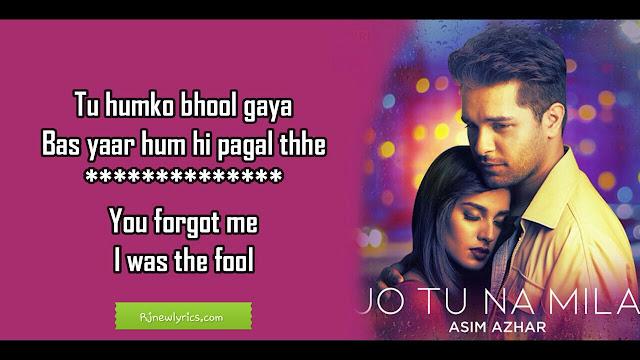 Tum Tum Lyrics Asim Azhar Shamoon Ismail