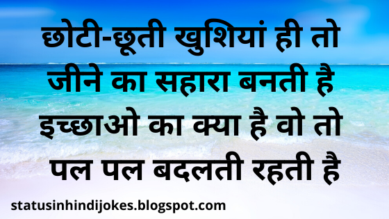 romantic shayari in hindi with images