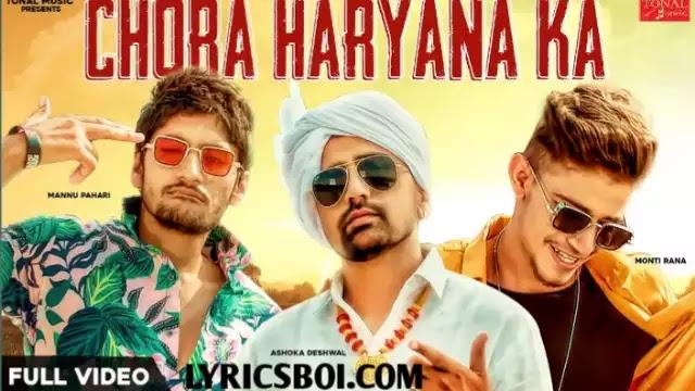 Chora haryana ka song Lyrics ashoka Deseal Fr Monty Rana
