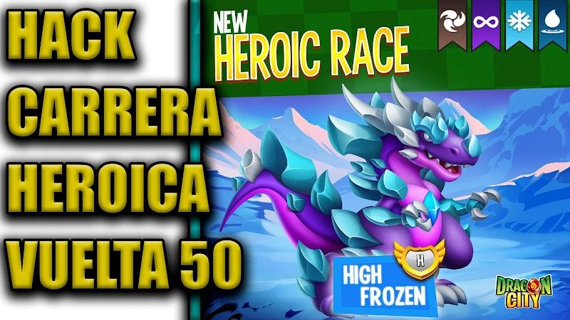 HACK CARRERA HEROICA DICIEMBRE 2019