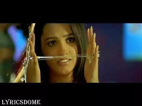 इतनी प्यारी Itni Pyari Nahi Lagi Lyrics In Hindi