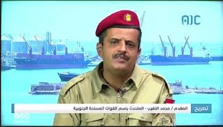 محمد النقيب