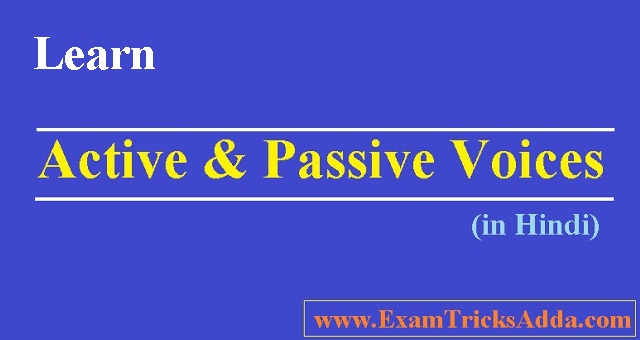 Lern active and passive voice rules in Hindi