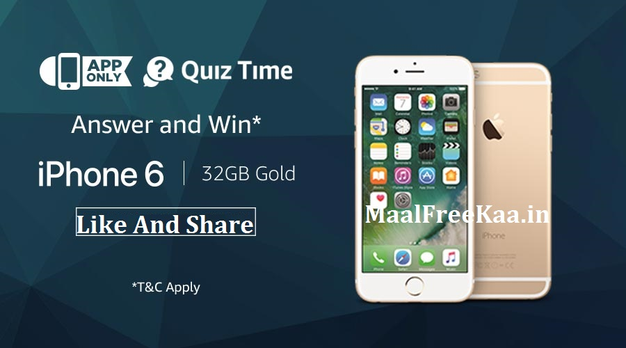 Win A Free Iphone 6 >> Quiz Time Answer And Win Free An Iphone 6 32gb Freebie