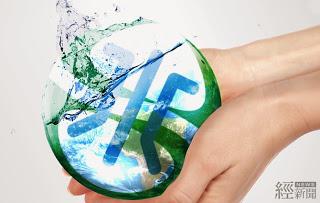 6大水庫優養化 台水:飲用水均符合標準