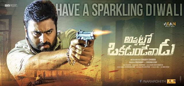 AppatloOkadundeVaadu Movie Latest Posters | NaraRohit