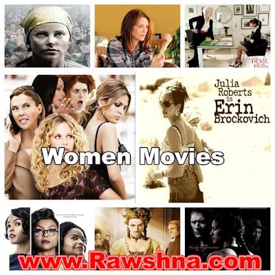 افضل افلام المرأة على الإطلاق