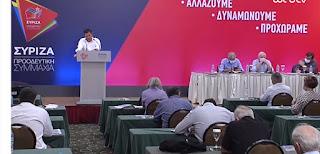 ΣΥΡΙΖΑ: Με γραμματέα Τζανακόπουλο, εκπρόσωπο Νάσο Ηλιόπουλο
