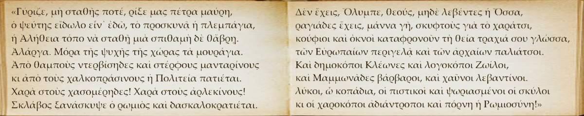 GYRIZE