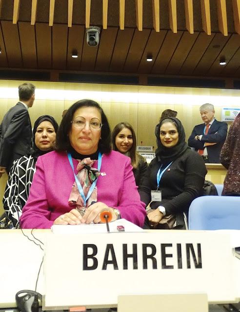 البحرين تشارك في اجتماعات منظمة الصحة العالمية
